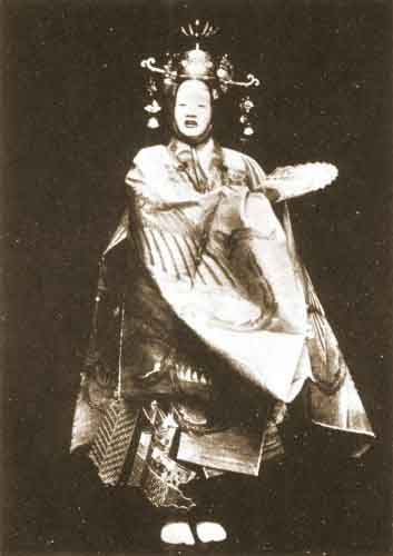 Noh A Traditional Japanese Performing Art border=